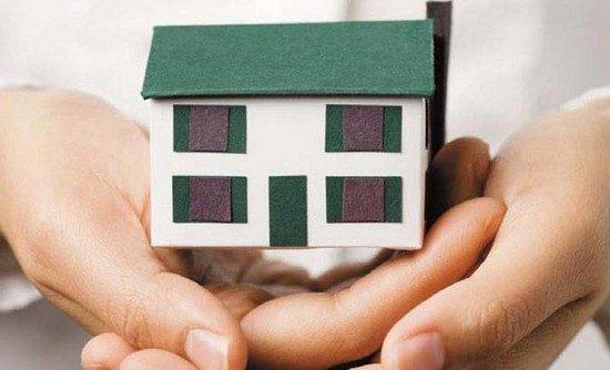 Importancia de la vivienda for Ayudas para reformas de viviendas